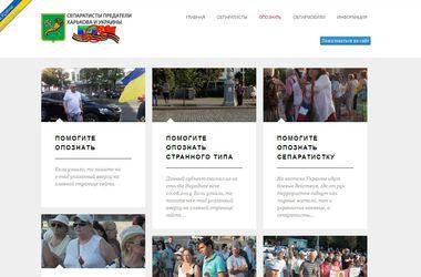 Активисты Евромайдана и антимайдана развязали войну в интернете