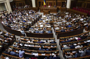 Заседание Верховной Рады: депутаты ушли на перерыв