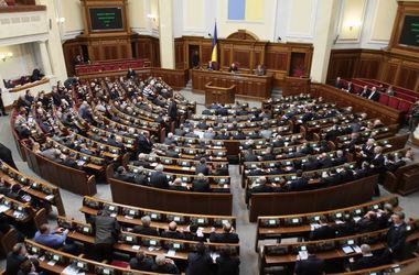Рада открылась: рассмотрят санкции, выборы и реформу ГТС
