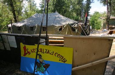 Палаточный городок с Майдана переехал на Труханов остров