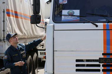 Гуманитарный конвой из России: все подробности