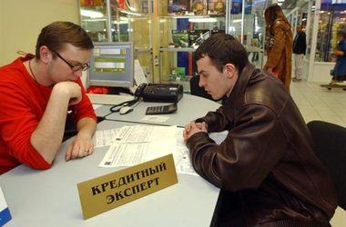 На что надо обращать внимание при оформлении официальных отношений с банком