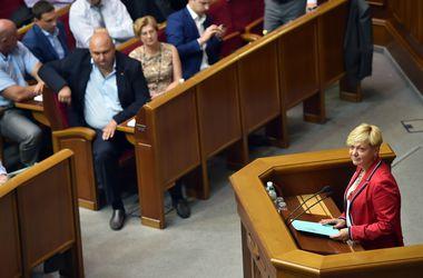 Отчет Гонтаревой в Раде: почему падает гривня, что делать НБУ и какой курс доллара ждет Украину