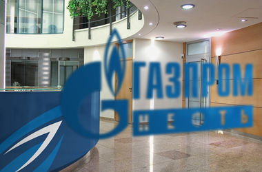 """Сербия начала расследование против """"Газпром нефти"""""""