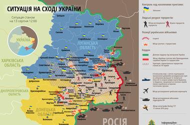 Карта боевых действий в зоне АТО: 13 августа
