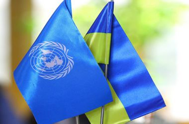 ООН готова помочь Украине с гуманитарной миссией
