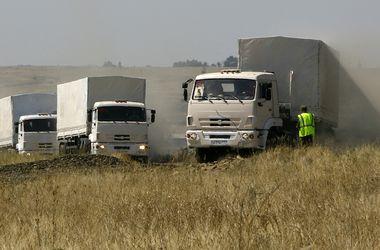 Гуманитарный конвой достиг границы России и Украины