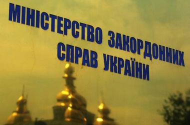 МИД Украины возмущен несогласованным  визитом Путина в Крым