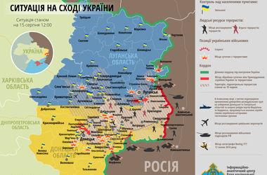 Карта боевых действий АТО: 15 августа