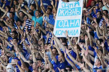 "УЕФА наказал московское ""Динамо"" за расизм"