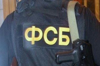 ФСБ проводит обыски в мусульманских школах Крыма