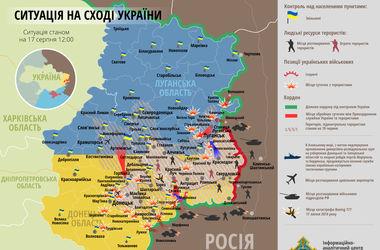 Карта боевых действий АТО: 17 августа