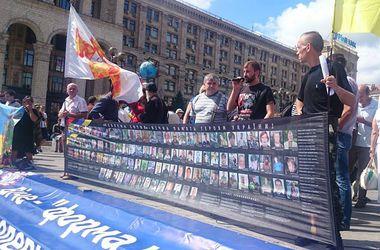 В Киеве на Майдане состоялось воскресное Вече