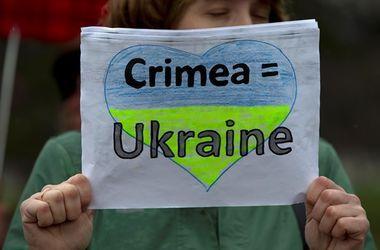 УПЦ МП выступила за возвращение Крыма в состав Украины