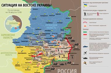 Карта боевых действий в зоне АТО: 18 августа