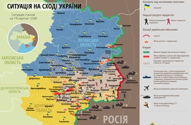 Карта боевых действий в зоне АТО: 19 августа