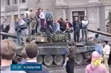 23 года назад в Советском союзе произошел путч