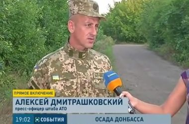 Украинские силовики отчитались о взятии Иловайска