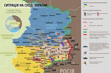 Карта боевых действий в зоне АТО: 20 августа