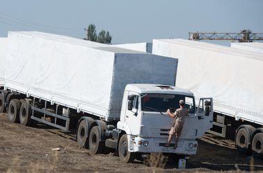 Украинские пограничники и таможенники пока не оформляли гуманитарный груз из РФ - Госпогранслужба