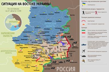 Карта боевых действий в зоне АТО: 21 августа