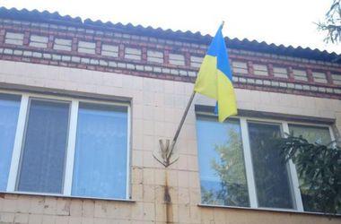 Над Станицей Луганской подняли флаг Украины