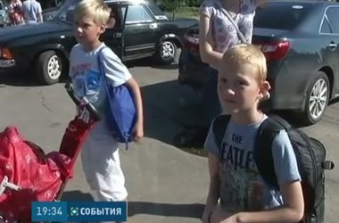 Дети-переселенцы из Краматорска возвращаются домой
