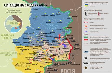 Карта боевых действий в зоне АТО: 22 августа