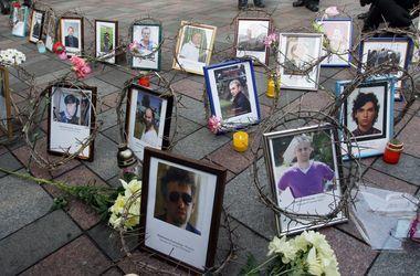В Борисполе открыли памятник Героям Небесной Сотни