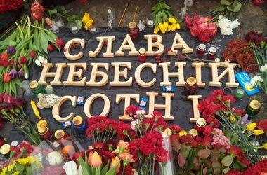Петр Порошенко почтил память Героев Небесной сотни