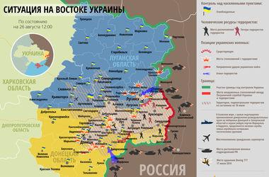 Карта боев в Донбассе за 26 августа: военные блокируют подъезды к Донецку и Горловке