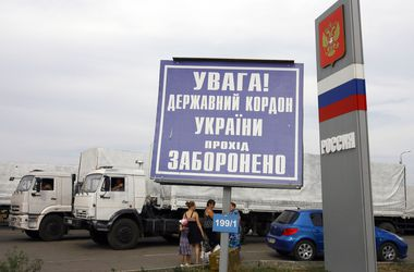 Россия намерена отправить в Украину второй конвой – МИД