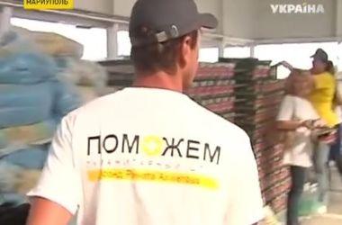 Жители Донбасса уже получают гуманитарную помощь Рината Ахметова