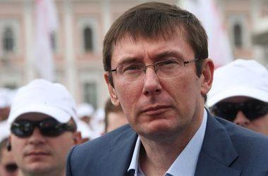 Луценко возглавил партию Порошенко