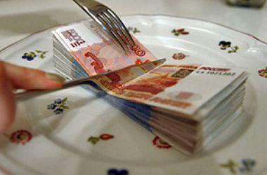 "Санкции Запада ""обнулят"" рост зарплат россиян – Минэкономики РФ"