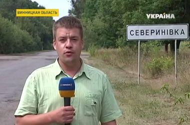 В селе в Винницкой области придумали, как обойтись без российского газа