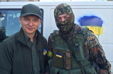 Олег Ляшко провел День Независимости на передовой