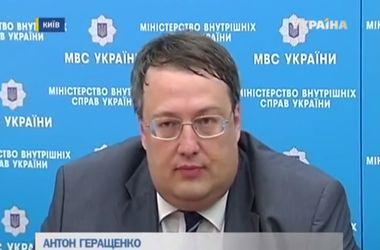 Геращенко: СНБО может рассмотреть введение военного положения