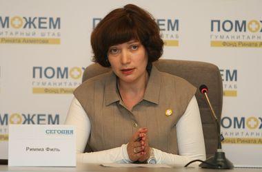 Координатор Гуманитарного штаба при фонде Рината Ахметова: Главная задача – помочь максимальному количеству людей