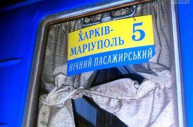 Из Мариуполя в Харьков пустят дополнительный поезд