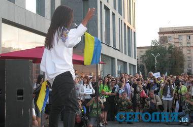В Днепропетровске прошел митинг за мир