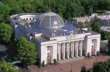 В Раду внесен законопроект об отмене внеблокового статуса Украины