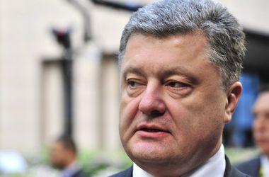 ЕС должен адекватно отреагировать на введение российский войск на территорию Украины - Порошенко