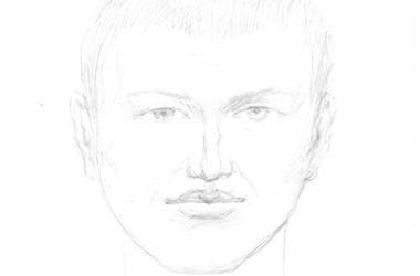 Милиция составила фоторобот убийцы молодой женщины-следователя