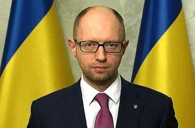 Яценюк обещает реформу образования