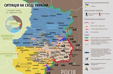 Карта АТО в Донбассе за 1 сентября