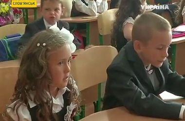 В Славянске дети пошли в школу, где раньше была казарма террористов