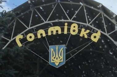 На украинско-российской границе выстраиваются километровые очереди с фур