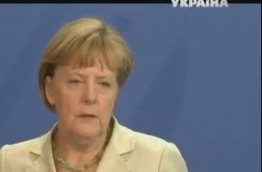 Германия отправит Украине военную экипировку