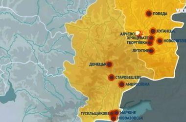 Российские войска захватили более 10 городов Донбасса